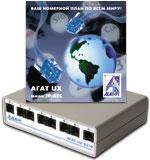 IP-АТС «АГАТ UX-2210»